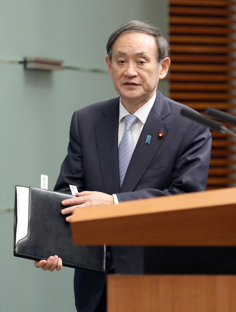 新元号、「3月14日に考案者に委嘱」と菅官房長官