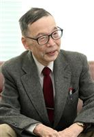 【改元に思う】世界に例ない伝統 国民も認識 今谷明・帝京大特任教授