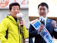 大阪市長選、柳本・松井氏が大阪市内で第一声