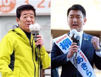 大阪市長選、柳本顕・松井一郎氏の一騎打ち