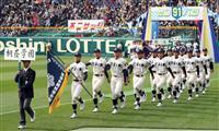 【センバツ】横浜と桐蔭、堂々と行進