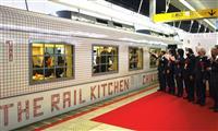 通勤路線で地域味わう 西鉄「ザ レールキッチン チクゴ」沿線活性化ヘ運行開始 福岡