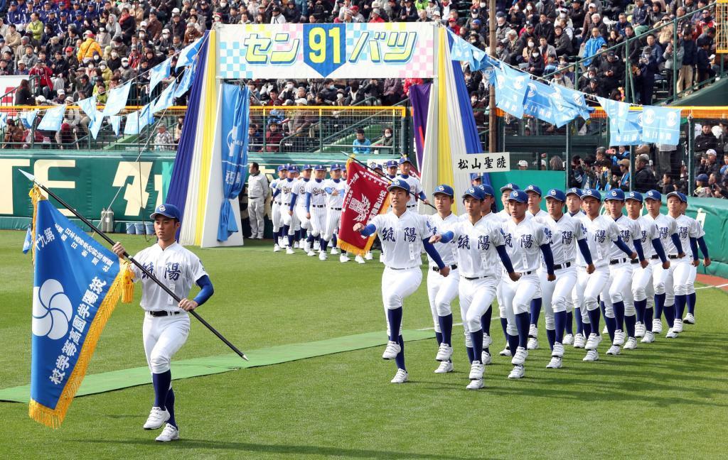 【センバツ】開会式、九州勢も堂々の行進
