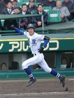 【選抜高校野球】明豊が13-5で大勝 横浜のエース及川を攻略