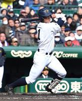 【選抜高校野球】札幌大谷、明豊が2回戦へ 大会第2日