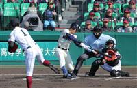 【選抜高校野球】習志野、初回に一気に7点 相手自責ゼロでも隙を見逃さず