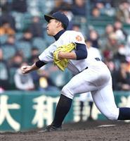 【選抜高校野球】太田、粘って1失点完投 札幌大谷が米子東下す