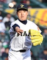 【選抜高校野球】甲子園初白星の札幌大谷 背番号17の太田が堂々完投