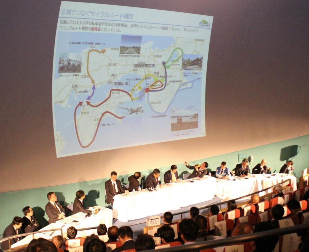 自転車を活用したまちづくりについて意見を交わす全国の首長ら=和歌山市