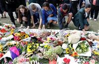 【環球異見】ニュージーランド銃乱射 NZ紙「わが国で憎悪は繁栄せず」、米紙は「投稿監視…