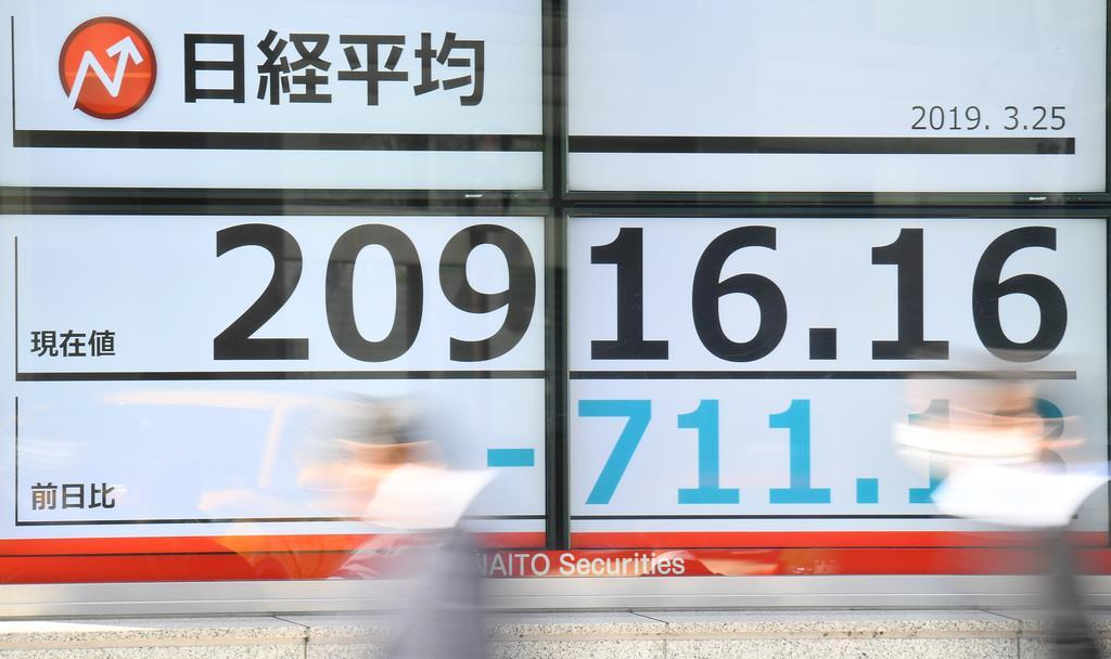 2万1000円を割った日経平均株価を示すボード=25日午前、東京都中央区(納冨康撮影)