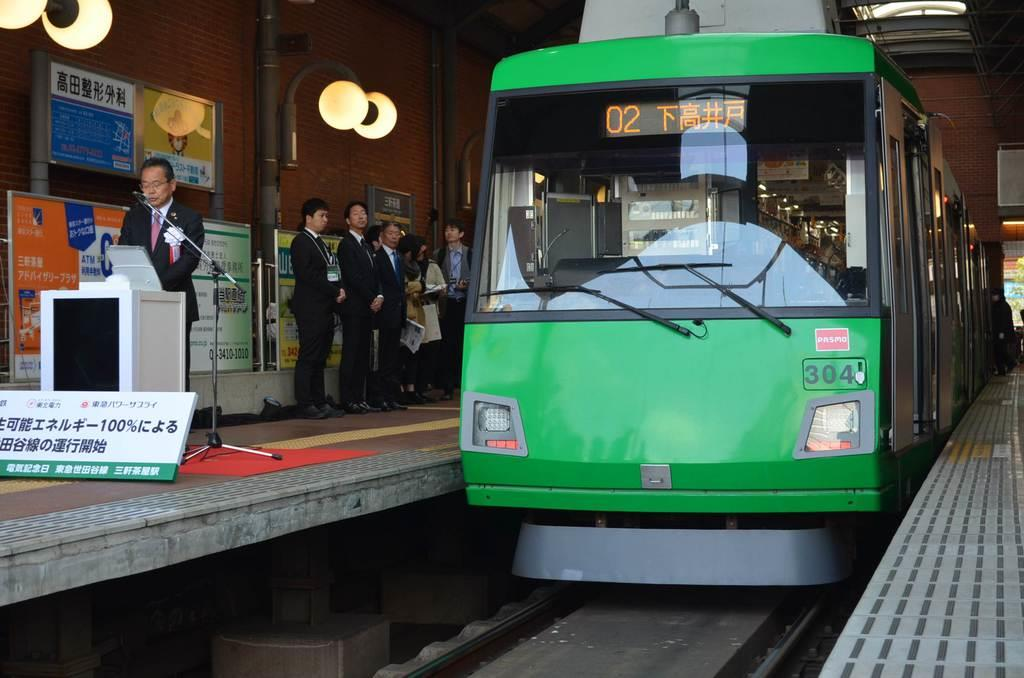 東急、再生エネ100%で世田谷線運行開始