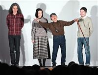 高齢化社会の課題の解決策 笑いと一緒に演劇で提示