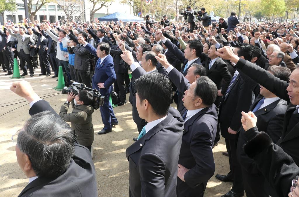 広島市長選が告示、現職に2新人挑む