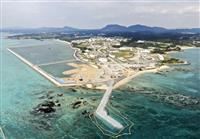 辺野古新区画で土砂投入へ 防衛省、沖縄県に通知