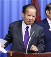 大阪ダブル選、二階氏「官邸のぼやぼや、承認しない」