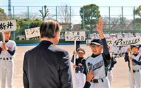 小学生12チーム、全力プレー誓う 西新井少年野球