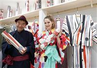 着付け3分「筒型着物」 日本初の店舗オープン 京都