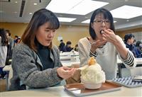 全国のかき氷食べ比べ 奈良・氷室神社などで「ひむろしらゆき祭」