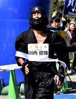 公務員ラストラン・川内優輝選手、一問一答「埼玉に恩返ししたい」
