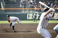 【選抜高校野球】龍谷大平安・野沢、低め意識で完封「コースへ決まっていた」
