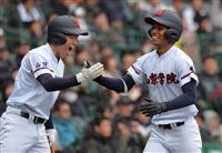 【選抜高校野球】山梨学院が2回戦進出 大会第3日