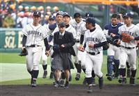 【選抜高校野球】混合応援団が声援 石岡一スタンド