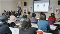 福島ボランティア定員達成 東京五輪、2249人応募
