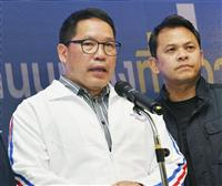 タイ、親軍政政党が連立か