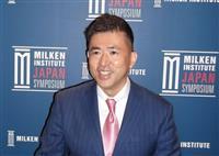 「GAFAいじめで、中国は喜ぶ」 ミルケン研究所・田村耕太郎氏