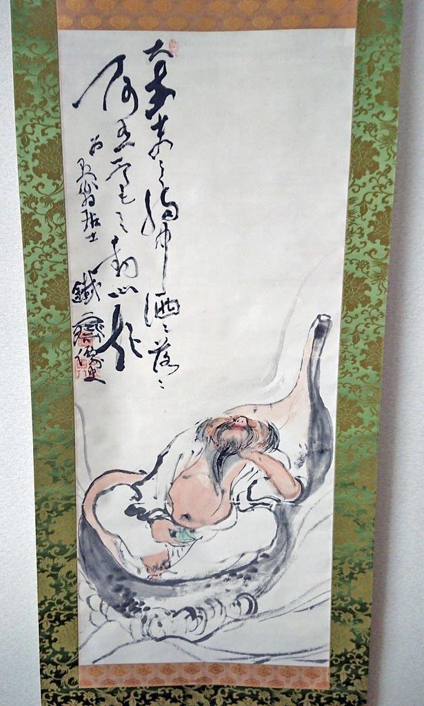 富岡鉄斎「乗瓢浮海図」