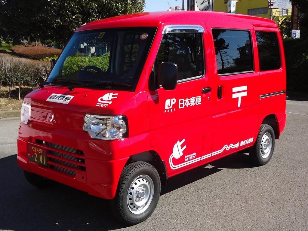 日本郵便、1200台をEVに切り替え 三菱自から納入 - 産経ニュース