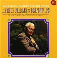 【聴きたい!】クラシック名盤 ケテルビー:「ペルシャの市場にて」 異国情緒あふれるメロ…