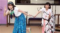 連続テレビ小説「まんぷく」から「なつぞら」へバトンタッチセレモニー