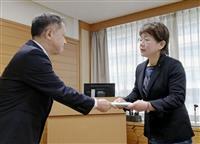 熊本高3自殺、いじめ影響 県第三者委が最終報告書