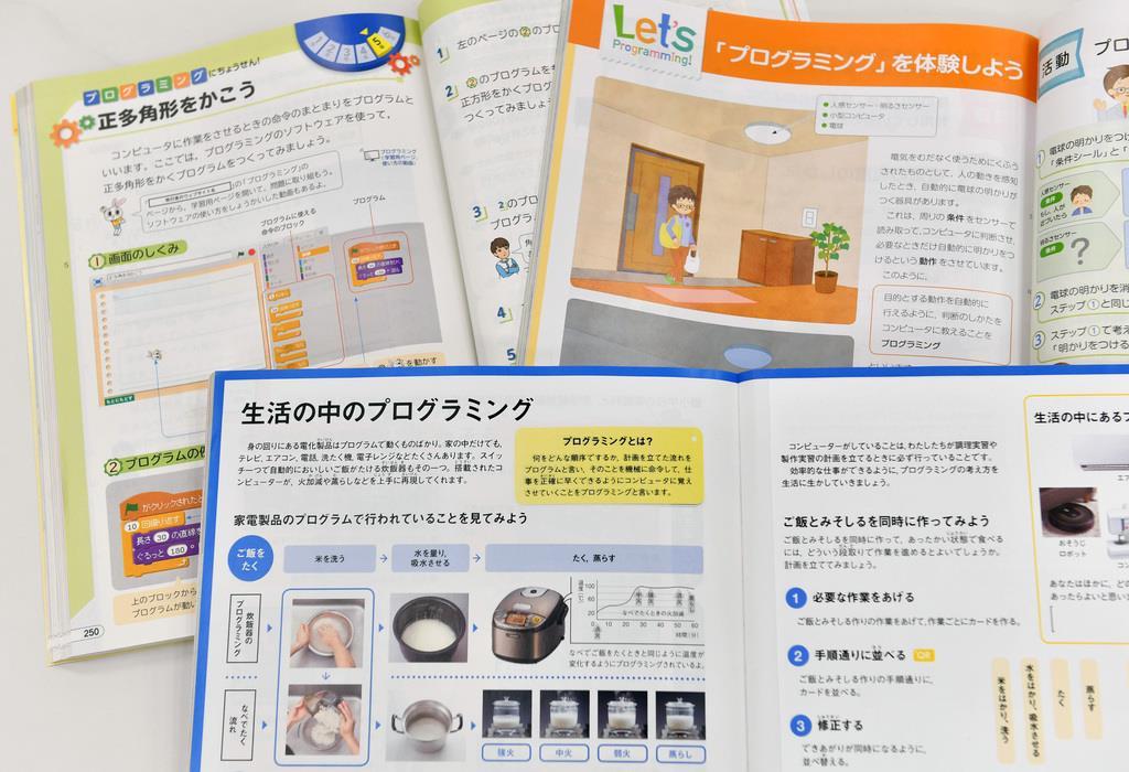 https://www.sankei.com/images/news/190326/lif1903260044-p1.jpg
