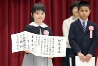 囲碁最年少の仲邑菫新初段に免許皆伝 式次第も異例の変更