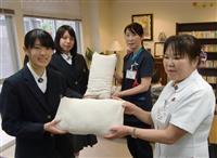 高田商業高生が栽培した綿でクッション制作、病院に寄贈