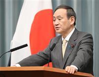 韓国の竹島海上ドローン調査「到底受け入れられない」 菅官房長官