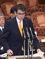 河野外相「韓国政府の国際法違反放置は極めて深刻」 徴用工訴訟