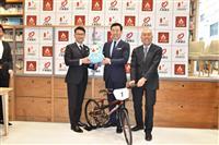 BMX認知度向上へ 大東建託と連盟契約 東京