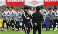 【サッカー日本代表】戦力底上げへメンバー大幅変更か ボリビア戦を速報します