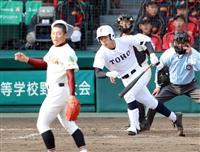 【選抜高校野球】東邦の「二刀流」石川が投打に活躍 大阪桐蔭の応援も後押し