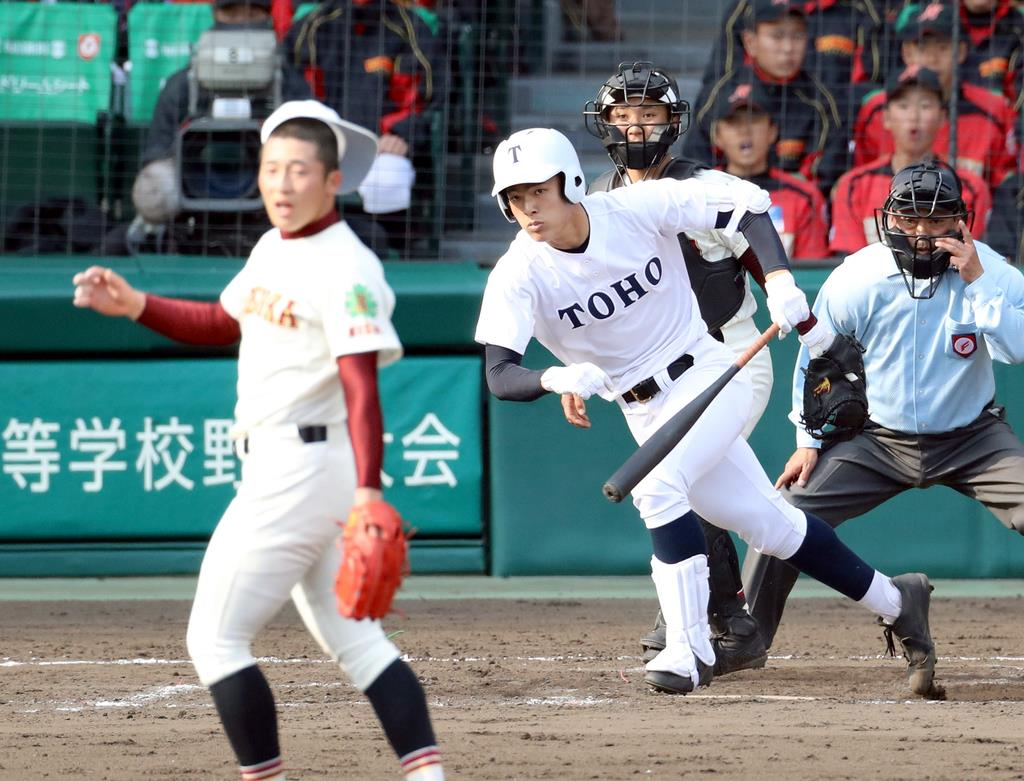 「高校野球 富岡西 東邦」の画像検索結果