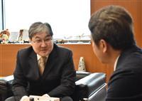駐日モンゴル大使が茨城知事に五輪に向け交流呼びかけ