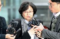 韓国前環境相の逮捕状を棄却「争いの余地ある」