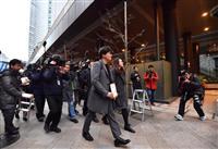 韓国、不二越の資産差し押さえ 判決確定前に 挺身隊訴訟