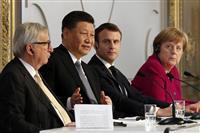 欧州首脳、習近平主席と4者会談 中国のEU投資攻勢を牽制