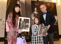 フェルメール展20万人到達 大阪市立美術館
