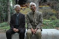 【ソロモンの頭巾】驚異の米国教科書 長辻象平